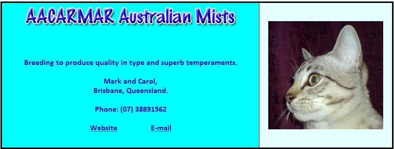 Aacarmar Australian Mist